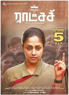 Raatchasi 2019 Tamil 720p HDRip 1.4GB With Subtitle