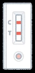 抗体検査の結果のイラスト(陽性)