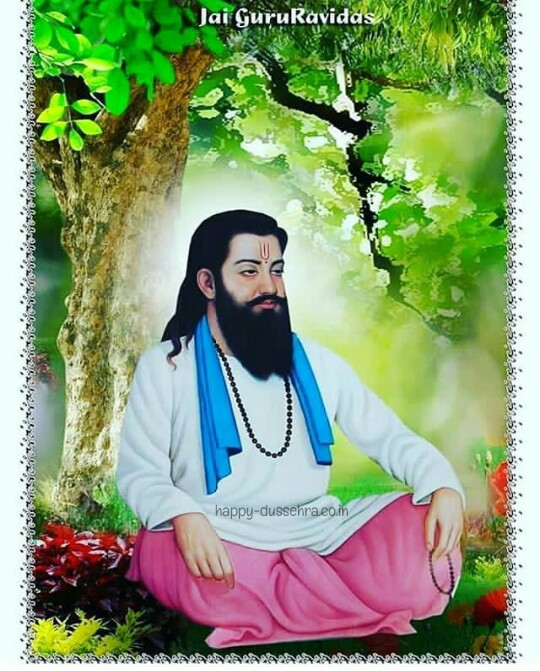 guru ravidas new photos download