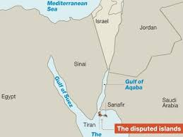 Red Sea islands transfer to Saudi Arabia