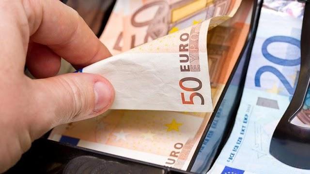 Συντάξεις Αυγούστου: Πότε η πληρωμή για ΙΚΑ, ΟΑΕΕ, ΝΑΤ, ΟΓΑ