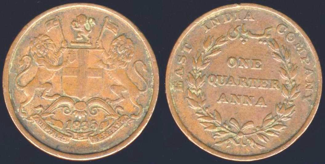 First Coin Issued By East India Company In India