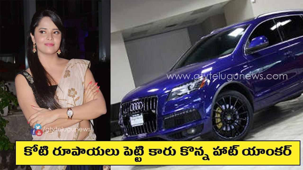 Anasuya  Buys 93 Lakhs Worth Audi Q7 Car, Anasuya buys a audi, telugu anchor buys audi Q7