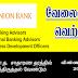 Vacancy In Union Bank PLC