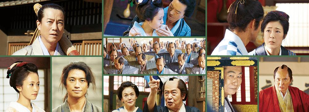 Nomitori Samurai fotogramas