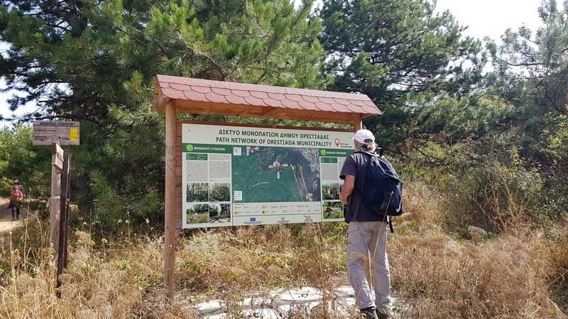 Ανάδειξη μονοπατιών, διαδρόμων περιπάτου και γεωλογικών σχηματισμών στον ορεινό όγκο Τριγώνου Ορεστιάδας