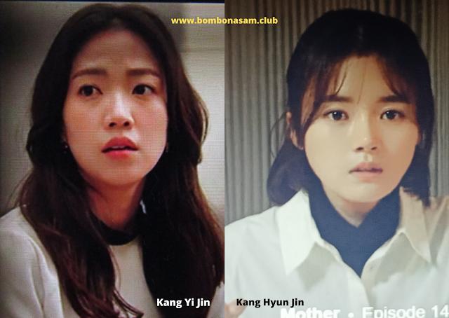 Kang Yi Jin dan Kang Hyun Jin