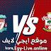 مشاهدة مباراة ليفربول وساوثهامتون بث مباشر ايجي لايف بتاريخ 04-01-2021 في الدوري الانجيلزي