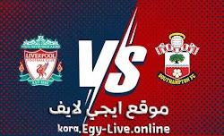 نتيجة مباراة ليفربول وساوثهامتون ايجي لايف بتاريخ 04-01-2021 في الدوري الانجيلزي