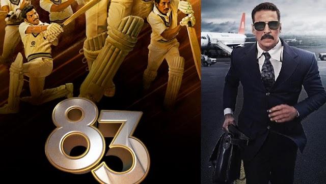 Bell Bottom and 83 Movie Release Date : रणवीर सिंह की 83 एवं अक्षय की बेलबाॅटम फिल्म इस तारीख को होगी रिलीज