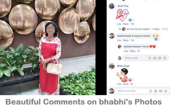 bhabhi ke facebook photo pe comment