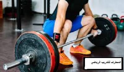 متى يجب علي ممارسة الرياضة خلال رمضان؟