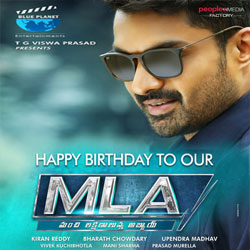 MLA (2017) Telugu Movie Audio CD Front Covers, Posters, Pictures, Pics, Images, Photos, Wallpapers