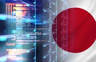 البنك الياباني يؤكد أن اليابان لا يحتاج الين الرقمي