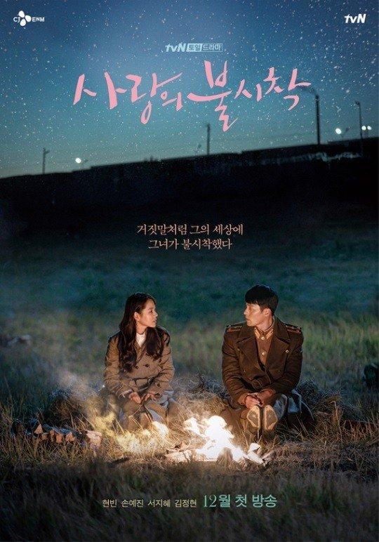 'Crash Landing On You' dizisi, Kuzey Kore'yi yansıtma şekli sebebiyle eleştiri alıyor