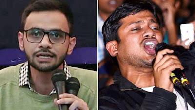 Umar Khalid, Kanhaiya Kumar, Jnu Student, Kanhiya Kumar song, Kanhiya kumar speech, Kanhiya kumar debate, Umar Khalid speech