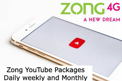 Zong YouTube Packages 2021 Daily Weekly and Monthly