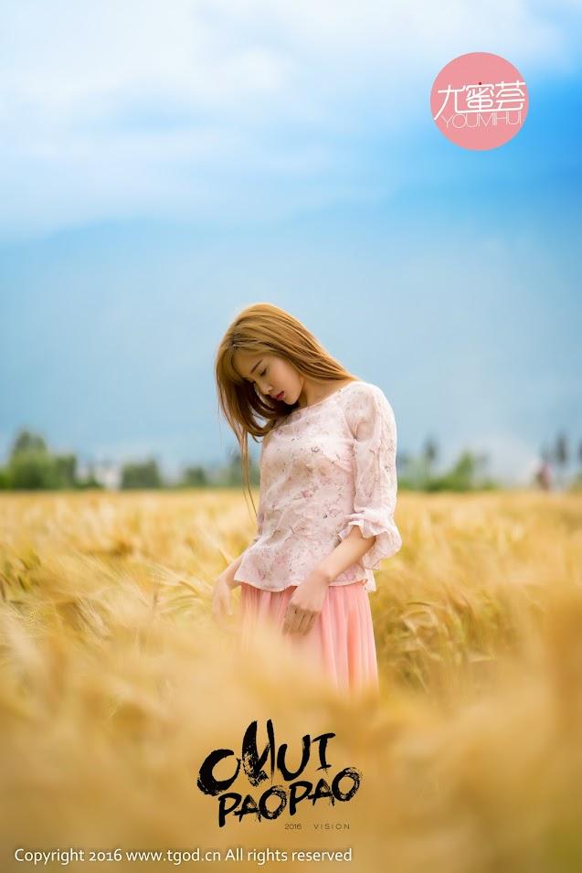 TGOD推女神 NO163 2016.06.07 土肥圆矮 大理旅拍 第二刊 jav av image download