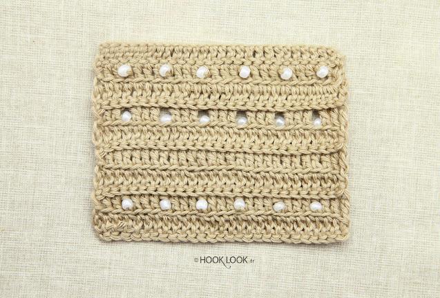 crocheter des perles dans des brides