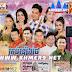 [MV] RHM VCD Vol 240 - Khmer New Year MV 2017