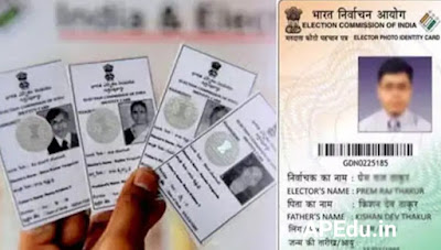 Is the name and address on your voter card incorrect? But change it easily ..