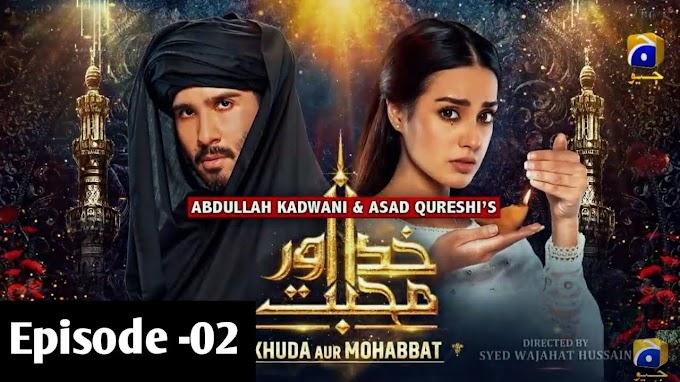 Khuda Aur Mohabbat - Season 3 Ep 02 Harpal geo drama - world HD videos