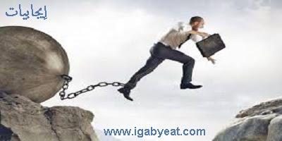 أهم 13 سبب يقودك إلى الفشل