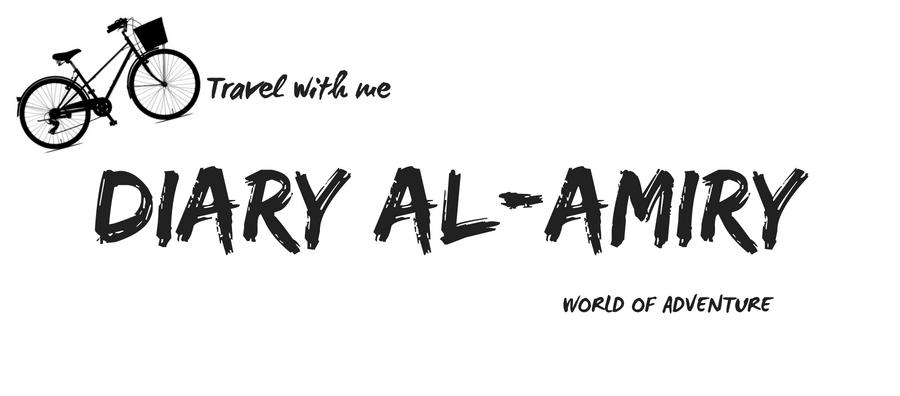 Diary Al Amiry