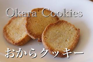 http://itisapieceofcake2011.blogspot.com/2017/04/how-to-bake-crunchy-okara-cookies.html