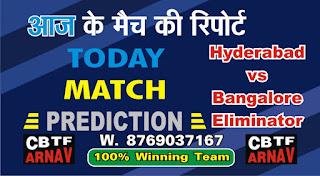 IPLT20 RCB vs SRH Eliminator Today Match Prediction|100% Sure Winner
