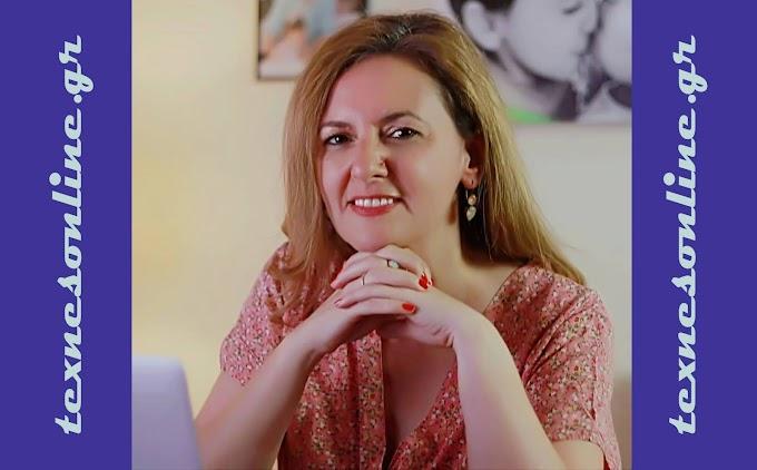 """Ελένη Ισπόγλου: """"Οφείλω πολλά στην αγάπη των ακολούθων μου"""""""