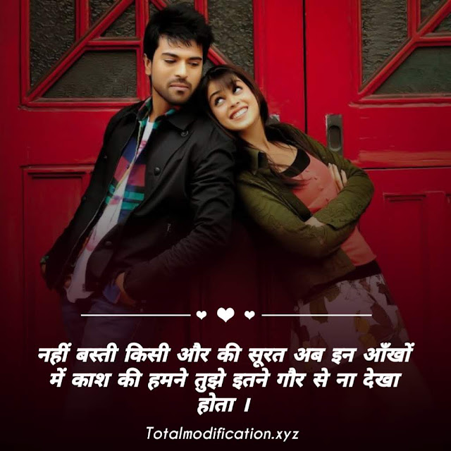 31+ pyar ki shayari in hindi language | romantic shayari status