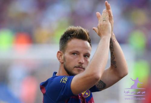 نادي برشلونة الإسباني يعلن رحيل إيفان راكيتيتش إلى نادي إشبيلية