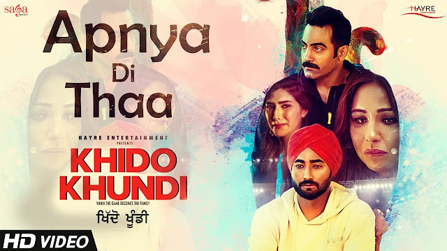 Apnya Di Thaa Song Lyrics | Ranjit Bawa | Khido Khundi | 20th Apr 2018 | New Punjabi Song 2018 | Saga Music