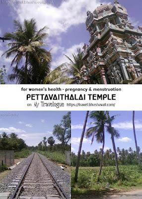 Pettavaithalai Madyarjuneshwarar Temple Pinterest