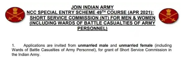 Indian Army NCC Special Entry Recruitment 2021 Apply Online form