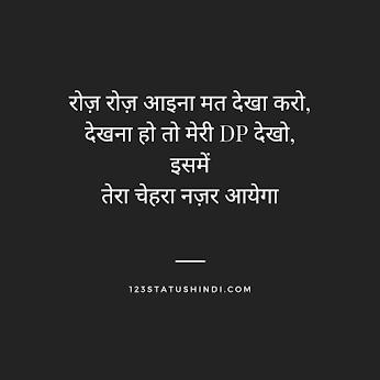 Status Whatsapp in Hindi