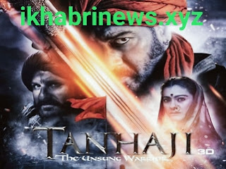 ajay-devgn-tanhaji-film-release-review-live-news-today-updates
