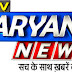 haryana news live tv