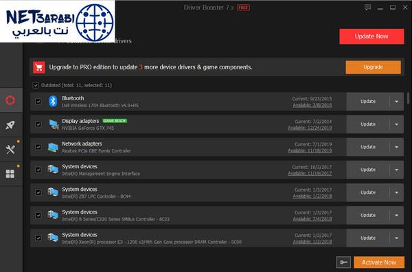 برنامج تعريف كارت الشاشة لويندوز 7