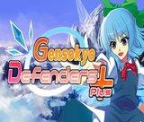 gensokyo-defenders-plus