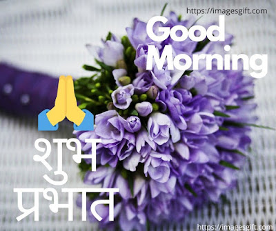 suprabhat pictures