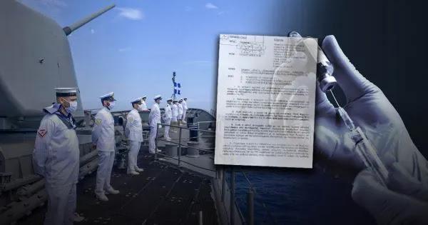 Έγγραφο-όνειδος σε Πολεμικό Ναυτικό - «Έγκλημα των στελεχών» (!) αν δεν θέλουν να εμβολιαστούν!