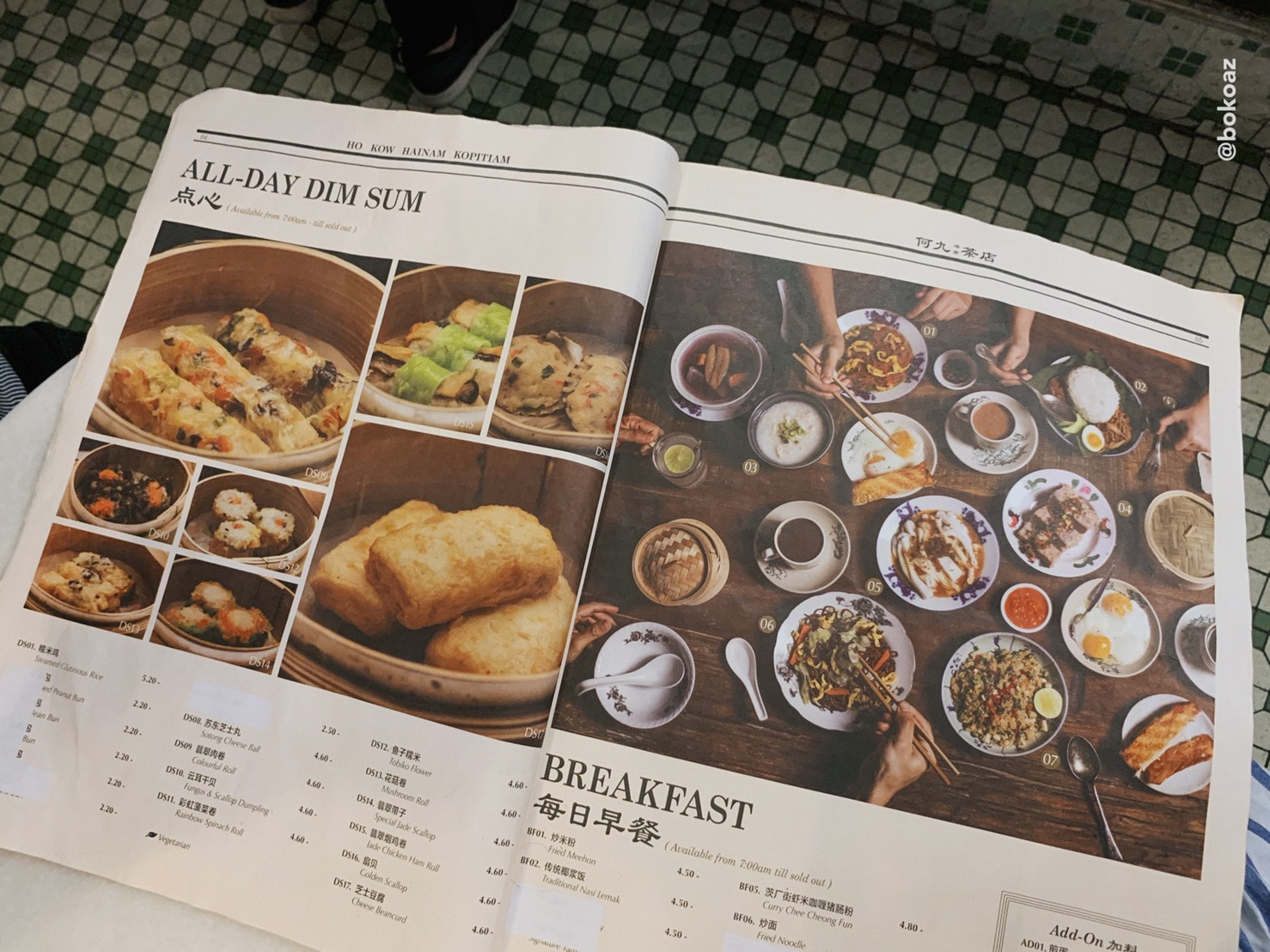 Kwai Chai Hong menu
