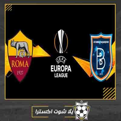 مشاهدة مباراة روما اليوم