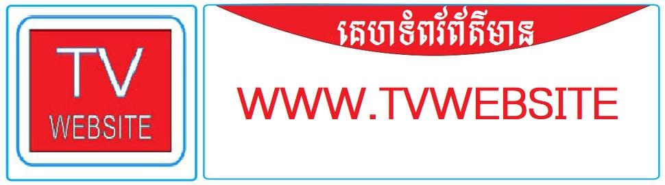 tv website