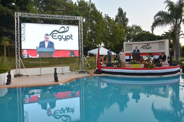 L'ambassadeur Égyptien et son Épouse célèbrent la fête nationale à Rabat:   La présidence égyptienne de l'union africaine œuvre pour une Afrique intégrée, prospère et pacifique