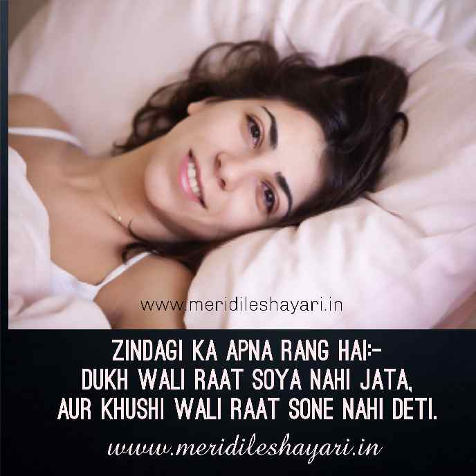 shayari for whatsapp status in hindi,whatsapp shayari status in hindi,shayari status in hindi for whatsapp,whatsapp shayari hindi mai,whatsapp shayari in hindi download,whatsapp shayari in hindi love,sad shayari status in hindi for whatsapp