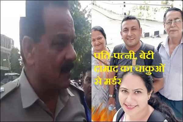 dr-praveen-mehdiratta-wife-beti-damad-murder-in-sector-7-faridabad