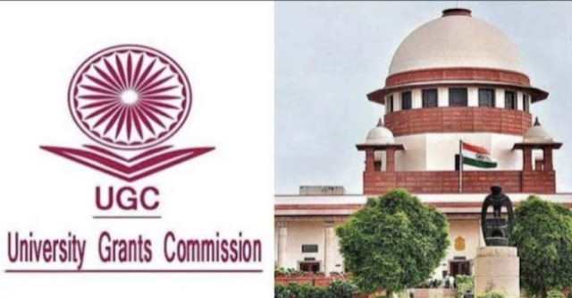SUPREME COURT FINAL YEAR EXAM NEWS